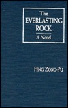 The Everlasting Rock by P'U Tsung