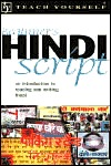 Teach Yourself Beginner's Hindi Script