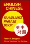 English Chinese Travellers Phrasebook