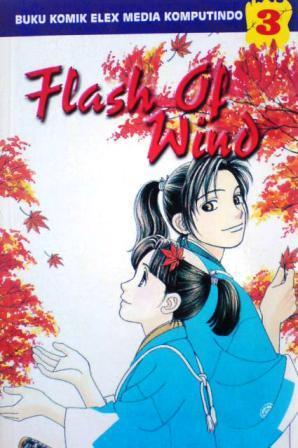 Flash Of Wind Vol. 3