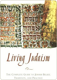 Living Judaism by Wayne Dosick