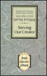 Serving Our Creator: An Annotated Excerpt from Derech Hashem: The Way of God