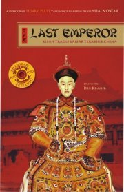 The Last Emperor by Paul Kramer
