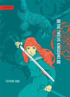 Sea of Shadow (The Twelve Kingdoms, #1)