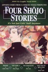 Four Shojo Stories by Moto Hagio