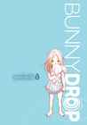 Bunny Drop 1 by Yumi Unita