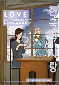 Love As A Foreign Language #2 by J. Torres