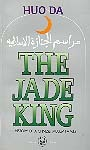 The Jade King: History Of A Chinese Muslim Family