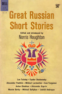 Great Russian Short Stories by Norris Houghton