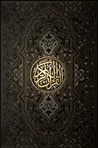 The Quran by Muslim's Higher Power