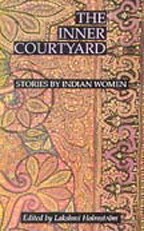 The Inner Courtyard: Stories By Indian Women