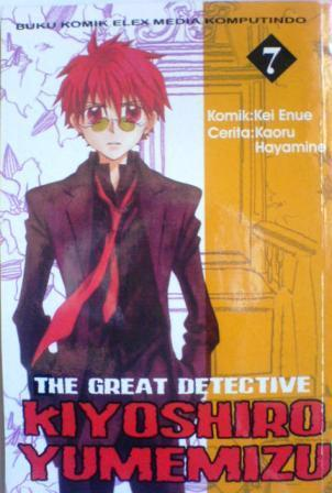 The Great Detective Kiyoshiro Yumemizu Vol. 7 by Kei Enue