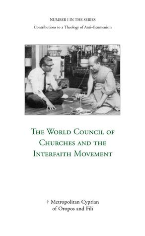 The World Council Of Churches And The Interfaith Movement by Cyprian