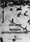 Russian Revolutionary Art