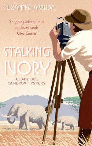 Stalking Ivory by Suzanne Arruda