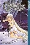 Chobits, Volume 7 by CLAMP