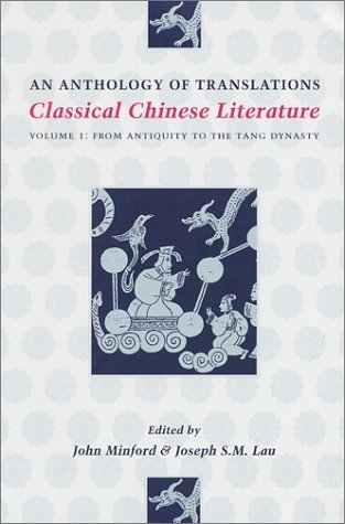 Classical Chinese Literature: An Anthology of Translations - Volume I: From Antiquity to the Tang Dynasty
