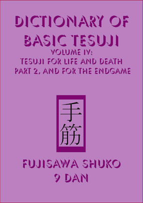 Dictionary of Basic Tesuji: Voume IV