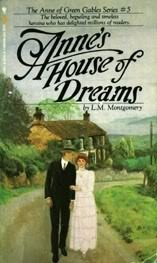 Download free Anne's House of Dreams (Anne of Green Gables #5) by L.M. Montgomery PDF