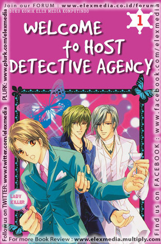 Welcome to Host Detective Agency Vol. 1 (Welcome to Host Detective Agency #1)