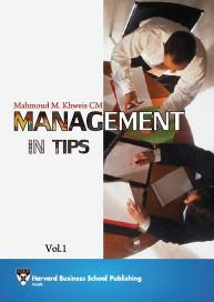 Management in Tips Vol. 1