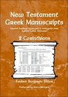 New Testament Greek Mauscripts: 2 Corinthians