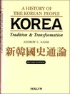 Korea: Tradition and Transformation: A History of the Korean People