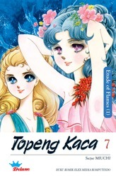 Topeng Kaca Vol. 7 Deluxe: Etude of Flames 1