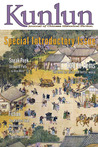 Kunlun Journal of Chinese Historical Fiction, #0