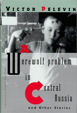 A Werewolf Problem in Central Russia by Victor Pelevin