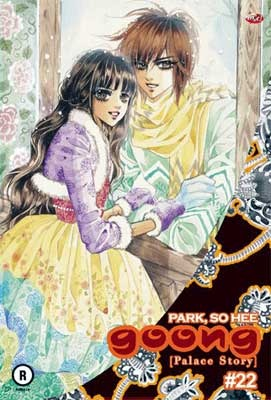 Goong, Palace Story, Volume 22 by Park So Hee