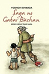 Saga no Gabai Bachan by Yoshichi Shimada