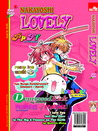 Nakayoshi Lovely 10: Red Tulip (Nakayoshi Lovely, #10)