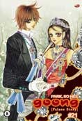 Goong, Palace Story, Volume 21 by Park So Hee