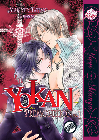 Yokan - Premonition, Volume 01 by Makoto Tateno