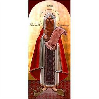 St. Athanasius: Four Discourses Against the Arians