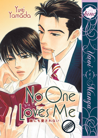 No One Loves Me by Yugi Yamada