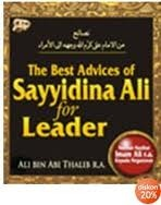 The Best Advices of Sayyidina Ali for Leader by Ali