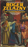 The Last Defender of Camelot by Roger Zelazny