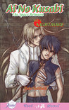 Ai no Kusabi Vol. 3: Nightmare