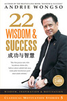 22 Wisdom & Success (Classical Motivation Stories, #5)