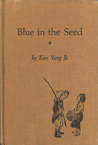 Blue in the Seed by Yonk Ik Kim