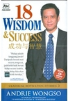 18 Wisdom & Success (Classical Motivation Stories, #3)