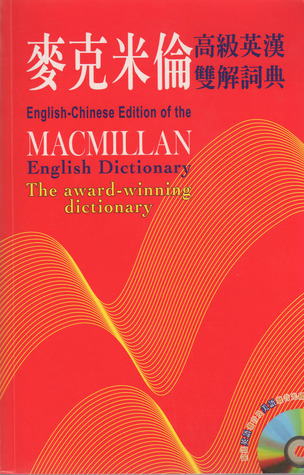 English-Chinese Edition of the Macmillan English Dictionary