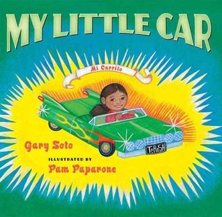 My Little Car by Gary Soto