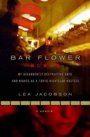 Bar Flower by Lea Jacobson