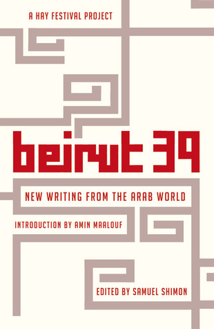 Beirut 39 by Samuel Shimon