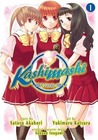 Kashimashi Vol 1