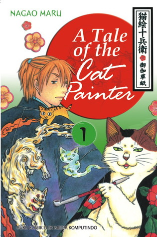 A Tale of The Cat Painter 01
