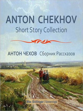 anton chekov in morality in fiction Drama glossary this glossary  and a strict view of morality in which good triumphs over evil  he influenced others such as george bernard shaw and anton chekov.